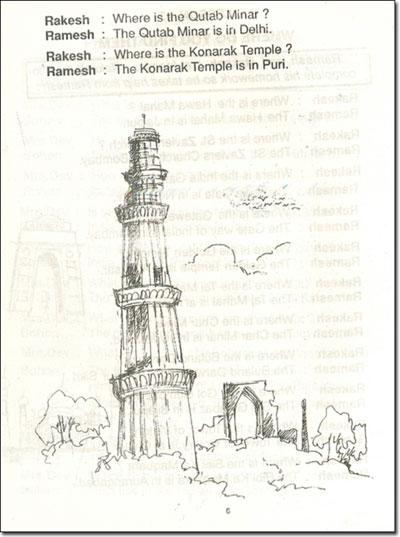 Qutub Minar Sketch Coloring Page